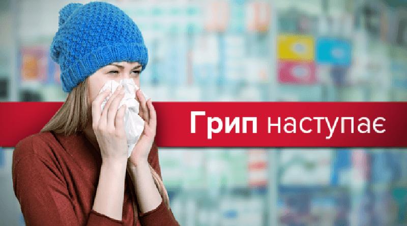 В Україні стрімко росте захворюваність на ГРВІ