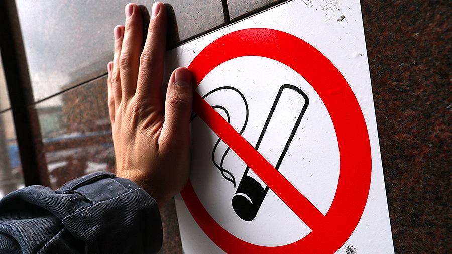 В США запретили продажу сигарет лицам младше 21 года