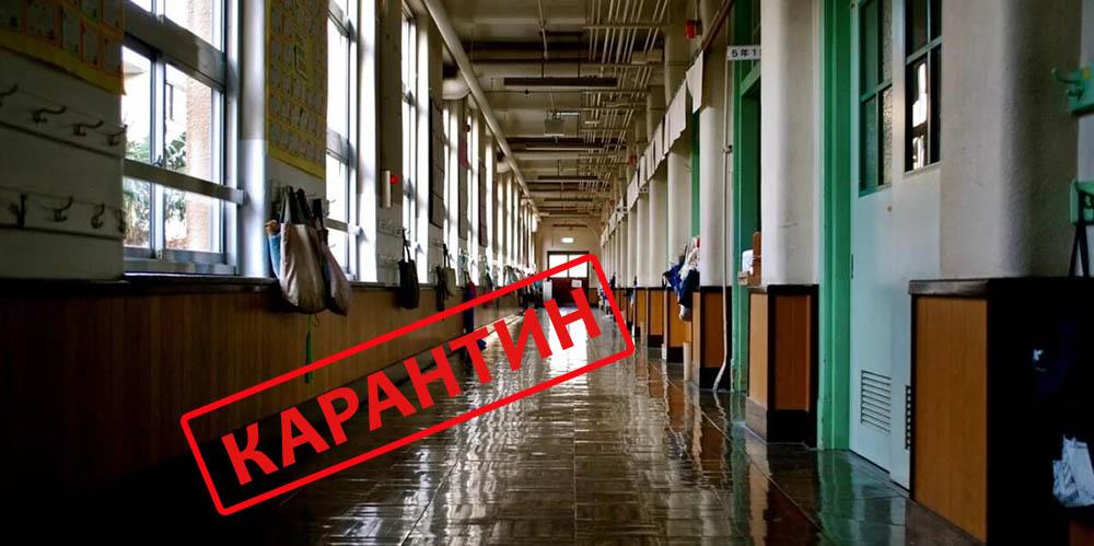 В Україні через грип на карантині вже сотні шкіл