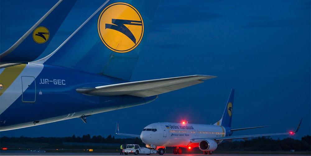 МАУ осуществит только два рейса на вывоз украинцев из Китая