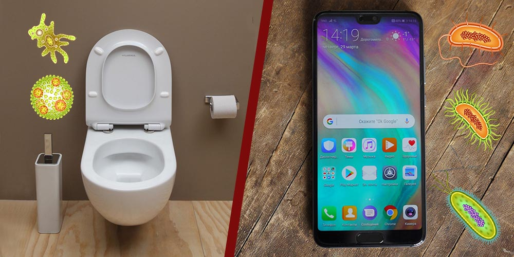 Він в 10 разів брудніший, ніж сидіння для унітазу: власники смартфонів частіше хворіють на грип