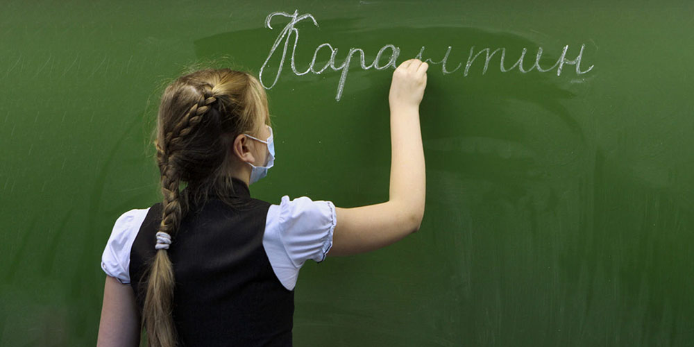 Из-за гриппа 120 школ Киева закрыли на карантин