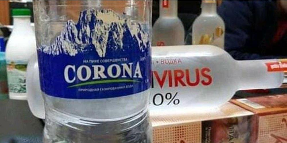 У врачей и пациентов разные «данные» о влиянии алкоголя на коронавирус
