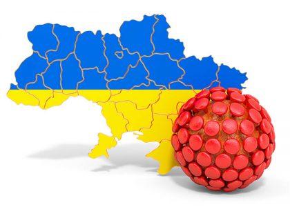 вірус в україні 3д