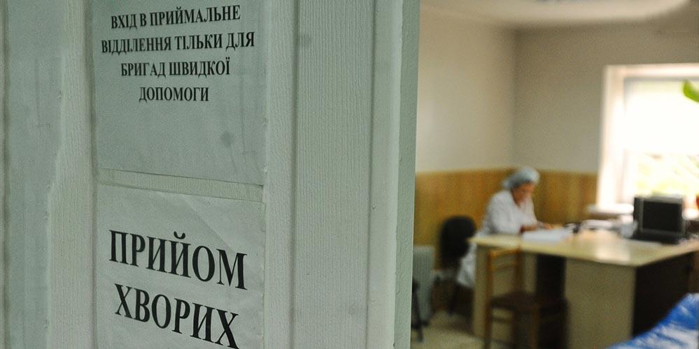 За пять дней в Запорожской области от гриппа умерло три человека