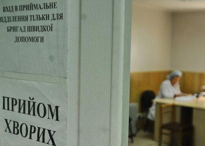 Смертність від грипу в Запорізькій області