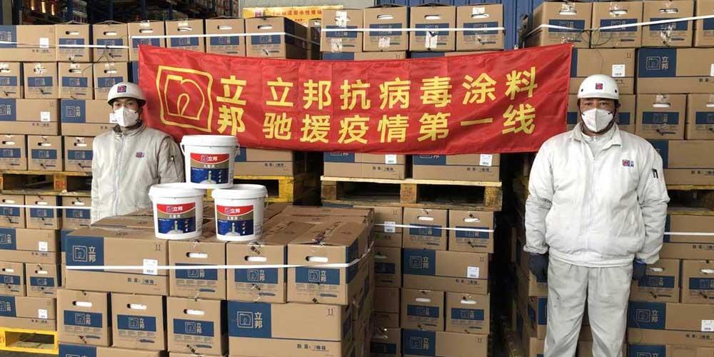 В Китае для больниц выпустили антисептическую краску, уничтожающую коронавирус