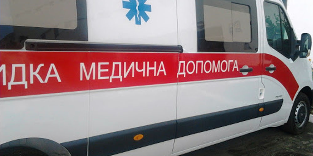 Украинка с коронавирусом заразила минимум 19 человек