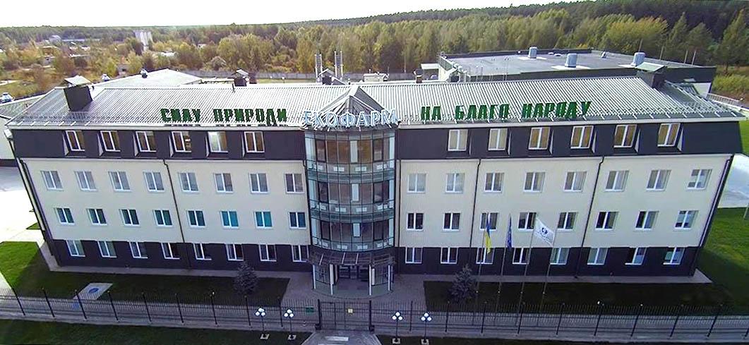 Українська фармкомпанія закликала посередників і аптечні мережі не підвищувати ціни - офіційна заява