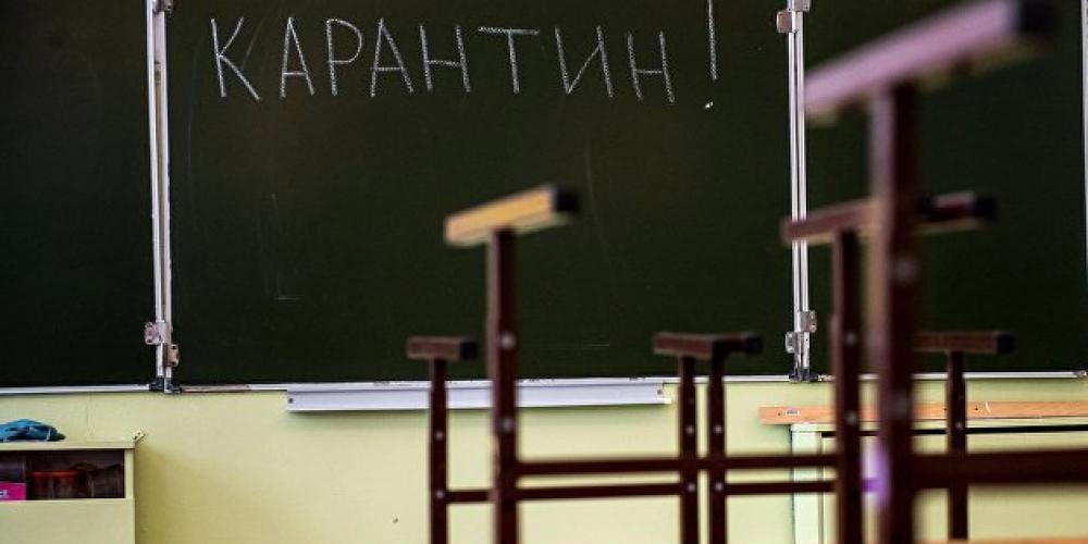Карантин в школе. Как защитить ребенка от простуды