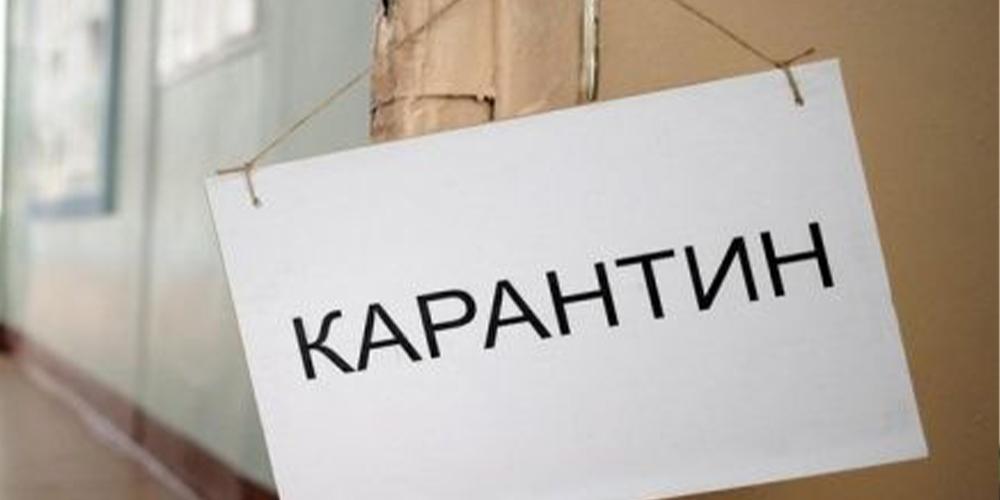 В Украине - общегосударственный карантин из-за коронавируса