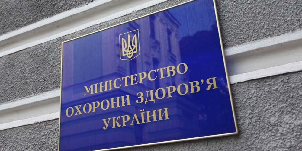 Украинцы с COVID-19 попадают в больницу на 3-7 день после появления симптомов