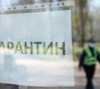 Карантин в Украине планируют продлить до 12 мая, но при этом немного ослабить