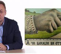 Попри гучні заяви Садового, Львів не повернув гуманітарну допомогу «Екофарм»