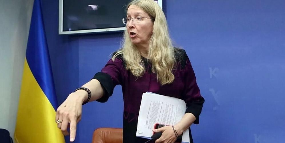 """Уляна Супрун снова взялась """"лечить"""" украинцев"""
