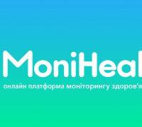 Нова онлайн-система моніторингу здоров'я допоможе виявити хвороби на безсимптомних стадіях