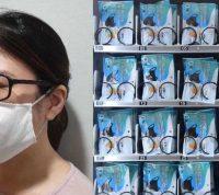 Производитель игрового оборудования в Сингапуре будет выдавать через торговые автоматы маски для лица