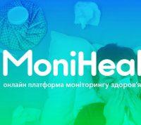 Онлайн-система моніторингу стану здоров'я Moniheal може збільшити тривалість життя українців