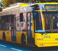 Общественный транспорт сам по себе не является очагом распространения коронавируса