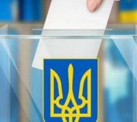 Безопасные выборы: как обезопасить себя от Covid-19 при голосовании
