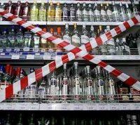 Шотландия ввела временный запрет на алкоголь из-за коронавируса