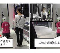 Робот заставляет японских покупателей носить маску