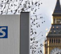 В Великобритании готовят план по программе массовой вакцинации