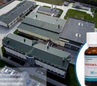 Антимонопольна вірусологія: чому АМКУ програв суд з виробником «Протефлазіду»