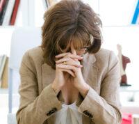 Боль и усталость могут быть симптомами рассеянного склероза