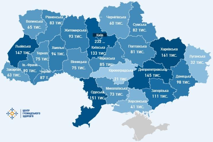 Сovid Ukraine regions all time map 24 09 21